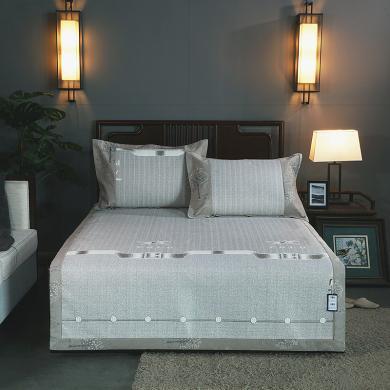 DREAM HOME 凉席 太极石养生冰丝席 床单席三件套673067-1