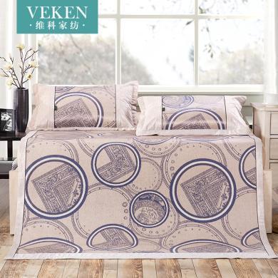 維科家紡 冰絲席三件套單人空調席1.5米可折疊1.8米雙人床席子