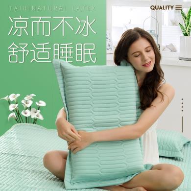 【涼而不冰  兩睡可睡】【支持購物卡】泰嗨(TAIHI)天然乳膠席三件套軟席可折疊1.5/1.8米0.7公分淡綠色