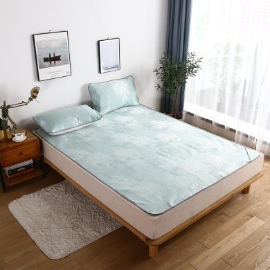 KINTHERI/金絲莉 艾草冰絲席 家居床品涼席三件套1.5m1.8m床