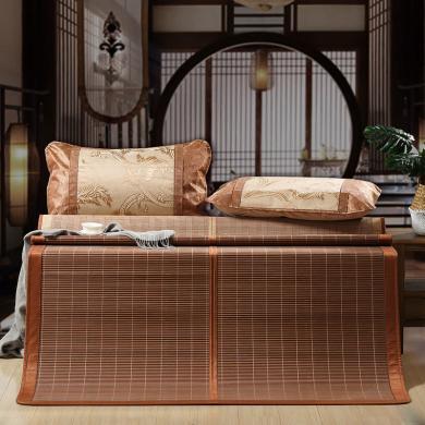 水星家紡暮雨衡云碳化竹席三件套涼席雙面折疊席床上用品2019新品