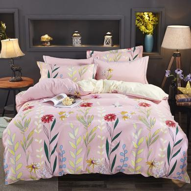 品臥家紡 磨毛印花單被套床上用品 1.2米1.5米1.8米2米床可用