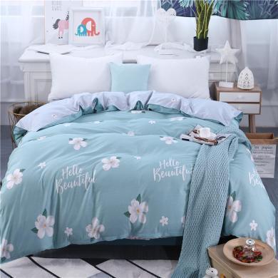 DREAM HOME 床品单件被套单人被罩双人床全棉被套单件单品纯棉被套植物花卉269233-1