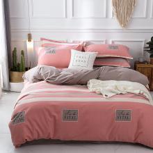 DREAM HOME 床品单件全棉加厚磨毛单件良品风单被套单双人学生纯棉被套565282-2
