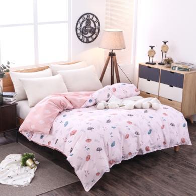 品卧家纺 全棉斜纹半活?#26434;?#33457;纯棉单被套床上用品 1.5米1.8米2.0米床用