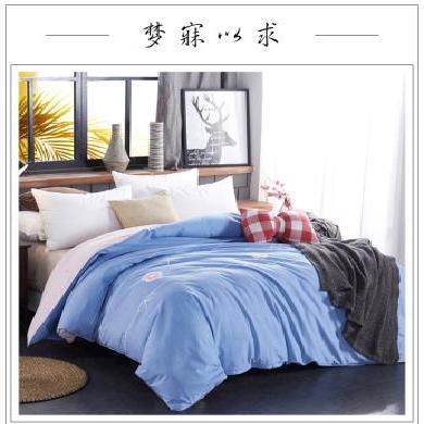 北極絨床上用品單件被罩學生宿舍成人雙人被套棉質裸睡被套 BNH6300DBT