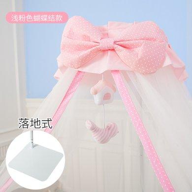 艾茵美嬰兒床蚊帳帶支架通用兒童蚊帳寶寶新生兒蚊帳落地夾式嬰兒蚊帳罩