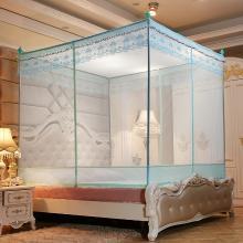 DREAM HOME 坐床式蚊帐 简约蚊帐不锈钢支架 情调系列651670