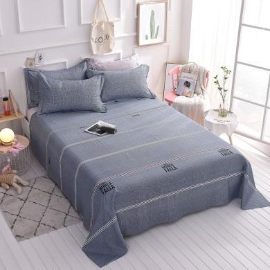羽芯家紡  新款全棉單品床單系列單床單+枕套一對