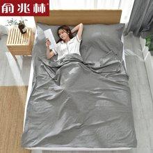 俞兆林家纺旅行睡袋酒店宾馆隔脏水洗纯棉睡袋成人室内宾馆单人双人被套便携式旅游 YJY8001