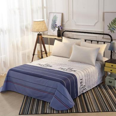 DREAM HOME 單品全棉床單 純棉床單 單人床單雙人床單 深色系【配枕套】448178-1