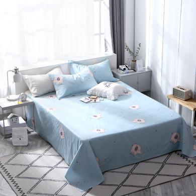 DREAM HOME 全棉床单 纯棉床单 单人床单双人床单 卡通床单1.2/1.5/1.8米床单[不含枕套] 654286-2