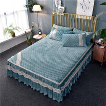 羽芯家纺 纯色优雅蕾丝刺绣水晶绒保暖夹棉床裙(配枕套)