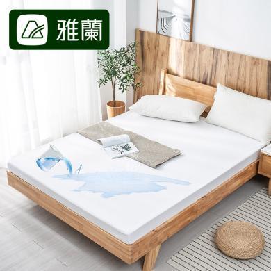 雅兰家纺防水床垫保护垫1.2米床儿童保护垫1.5m床护垫1.8米床垫褥 防水保护垫