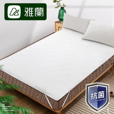 雅蘭家紡抗菌全棉床墊保護墊家用防滑床護墊席夢思墊宿舍床褥 幽夢抗菌保護墊