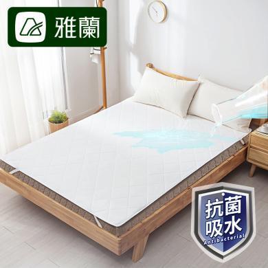 雅蘭家紡抗菌全棉床墊保護墊家用防滑床護墊席夢思墊宿舍床褥吸水 云夢抗菌保護墊
