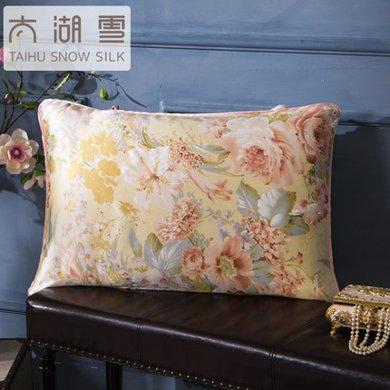 太湖雪桑蠶絲枕巾夏季清涼真絲枕頭巾高檔絲綢美容 單條裝 包郵