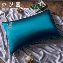 太湖雪桑蚕丝 真丝枕套 刺绣菠萝枕套 单人丝绸枕套