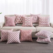 KIKIHOME 简约现代纯色几何抱枕全棉毛巾绣靠枕套 沙发靠枕床上汽车腰枕 粉色系