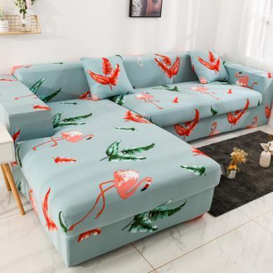 羽芯家紡   2019高端風格組合L型沙發套全包沙發套罩網紅沙發套