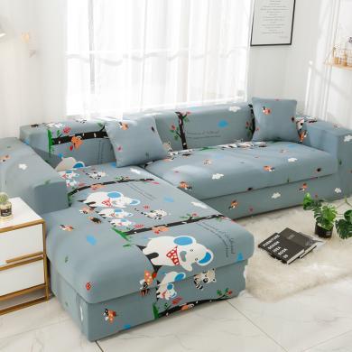 羽芯家纺   2019高端风格组合L型沙发套全包沙发套罩网红沙发套