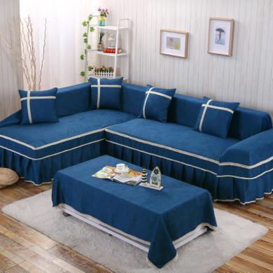羽芯家纺    2019丝光绒雕花系列沙发巾沙发套沙发垫