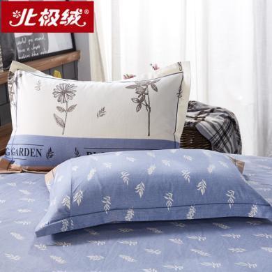 北極絨枕套一對裝學生宿舍成人情侶棉質雙人枕套 BNH6300A