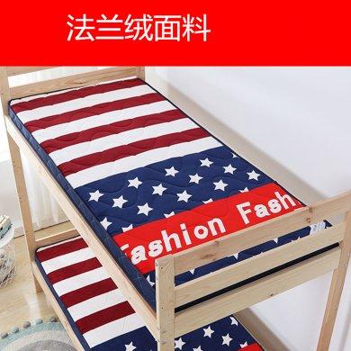 羽芯家紡 學生床墊 法萊絨0.9宿舍床墊 上下鋪床褥子1.2m榻榻米墊被