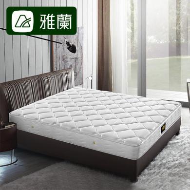雅蘭床墊 彈簧床墊 獨立袋裝彈簧 靜音舒適 環保代棕棉透氣親膚 德馨-3