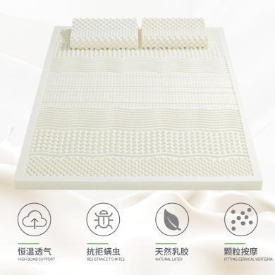 泰嗨(TAIHI)天然乳膠枕床墊定制床墊單雙人1.8米榻榻米可折疊墊乳膠床墊