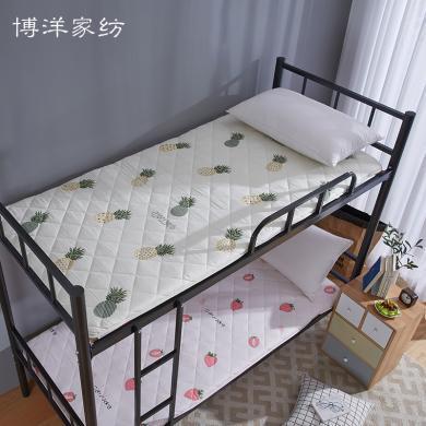 博洋家紡加厚抑菌學生床墊-菠蘿、粉色方格