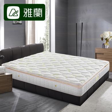【2499起】雅蘭床墊天然乳膠精鋼五環彈簧系統高彈透氣海綿席夢思床墊 和風