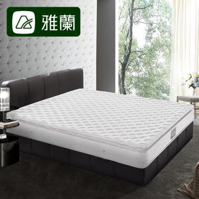 【2499起】雅蘭床墊 雅蘭床墊1.8m床墊席夢思獨立袋裝彈簧床墊 浪漫滿屋-5