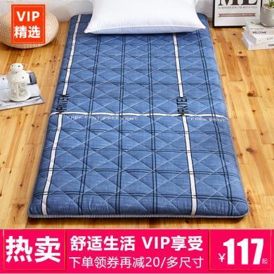 【領券再減20元 】VIPLIFE磨毛加厚軟床墊 榻榻米床墊 家庭/學生宿舍床墊
