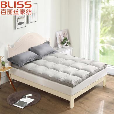 百麗絲家紡 水星出品 居家舒適 摩爾登床墊