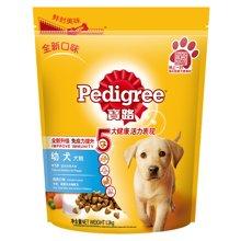 宝路幼犬干粮鸡肉口味 1.3Kg
