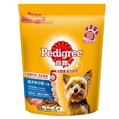 寶路中小型犬成犬糧雞肉味1.8kg