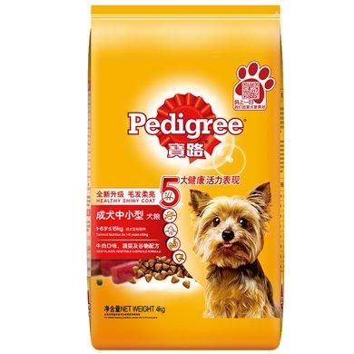 寶路中小型犬成犬糧牛肉味4kg