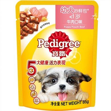 宝路幼犬妙鲜包牛肉味85g