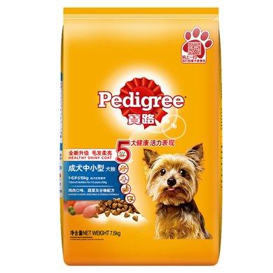 寶路中小型成犬糧雞肉味7.5kg