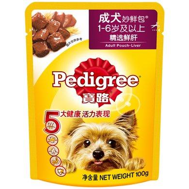 寶路成犬妙鮮包精選鮮肝100g