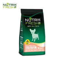 纯皓天然无谷小型犬幼犬宠物狗主粮泰迪贵宾通用型狗粮1.2公斤