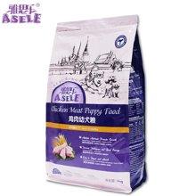 雅思乐3KG主粮专用鸡肉幼犬犬粮 适用于幼犬犬种 蕴含多元营养素