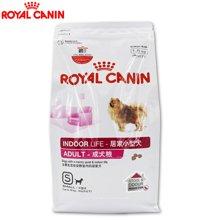 Royal Canin法國皇家狗糧成犬糧1.5kg成年狗主糧居家小型犬狗糧