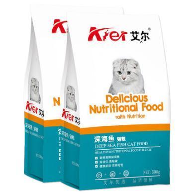 艾爾深海魚肉味貓糧 成年暹羅貓毛發亮澤幼貓養腸護胃貓食1KG,(500g*2)
