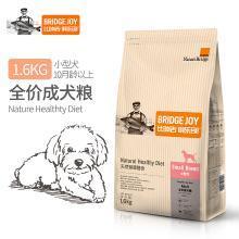 比瑞吉泰迪贵宾专用狗粮比瑞吉俱乐部小型犬成犬粮1.6KG