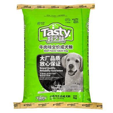 好之味牛肉全價成犬糧中大型小型犬糧主糧5KG