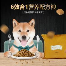 麦顿金冠幼犬天然狗粮10kg中大型金毛拉布拉多哈士奇萨摩全犬种粮