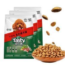 诺瑞好之味牛肉成犬粮泰迪贵宾犬小型犬主粮500g*5包
