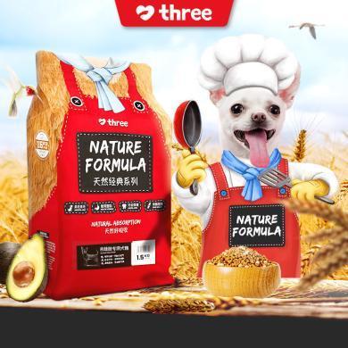 詩瑞吉娃娃專用狗糧幼犬成犬通用型3斤小型中型大型犬